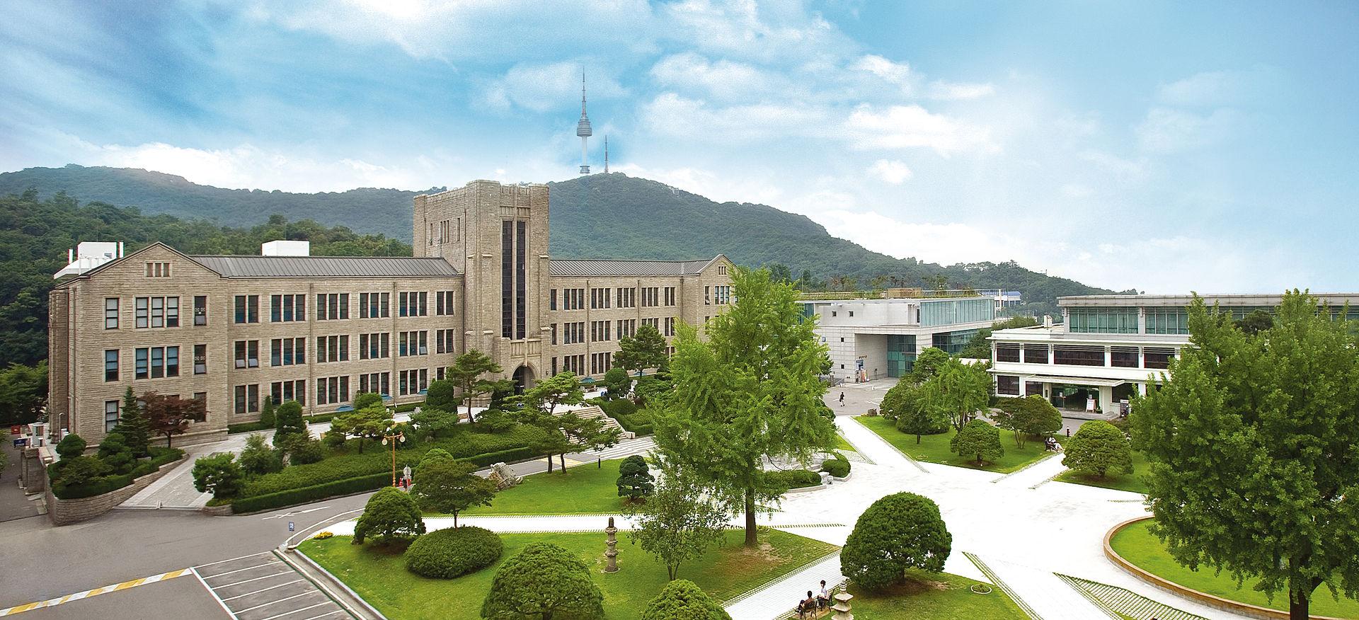 Dongguk University Notable Alumni